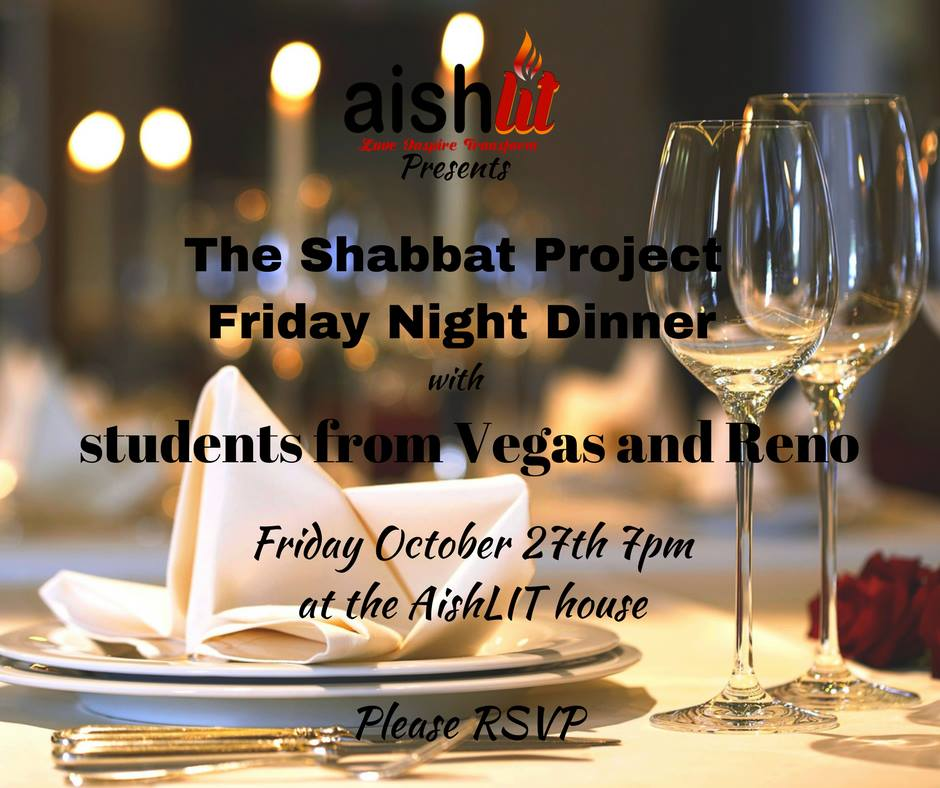 Rocking Shabbat Flyer - AishLIT Website