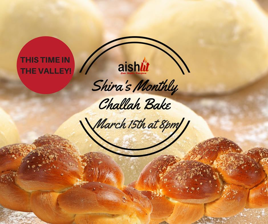 March Challah Bake Flyer - AishLIT Website