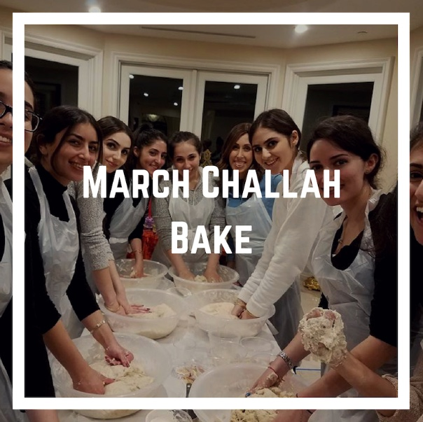 March Challah Bake Cover Photo - AishLIT Website