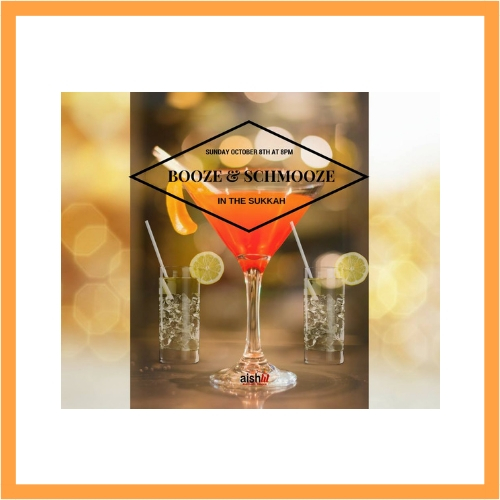Booze and Shmooze In The Sukkah - AishLIT Website