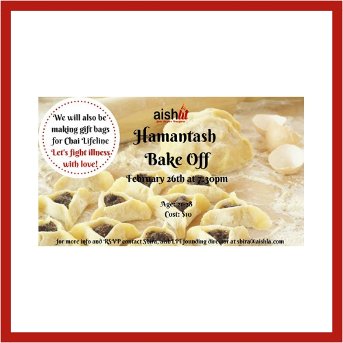 Hamantash Bake Off - AishLIT Website