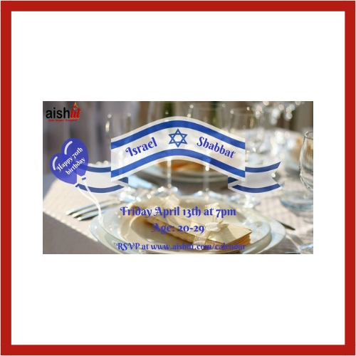 Happy 70th Israel Shabbat - AishLIT Website