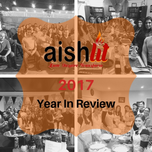 AishLIT 2017 - Year In Review