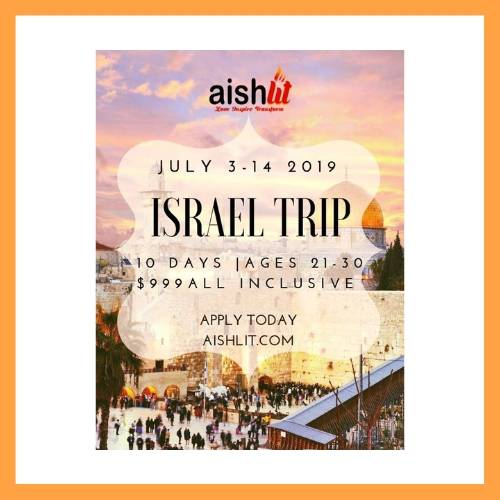 2019 Israel Trip - AishLIT Website