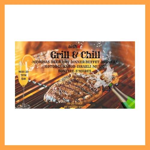Grill & Chill Lag B'Omer Party - AishLIT Website