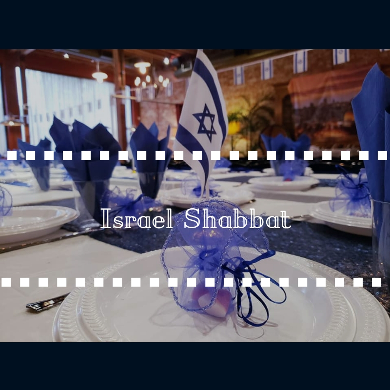 Israel Shabbat - AishLIT Website
