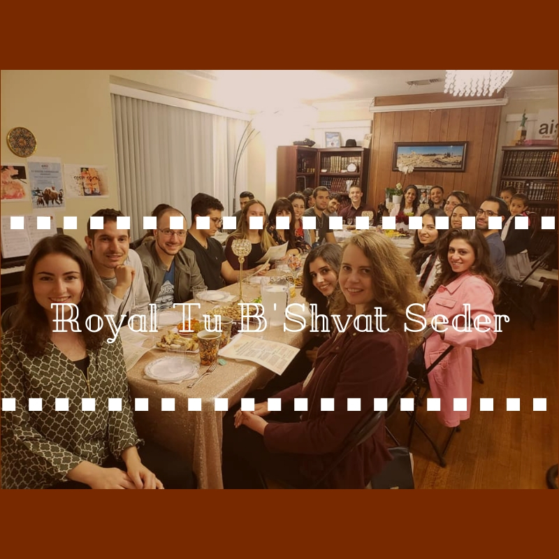 Royal Tu B'Shvat Seder. - AishLIT Websitejpg