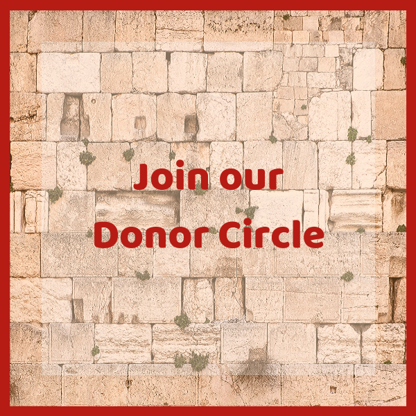 Join Our Donor Circle - AishLIT Website