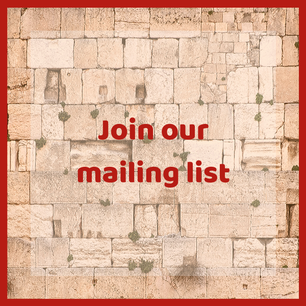 Join Our Mailing List - AishLIT Website