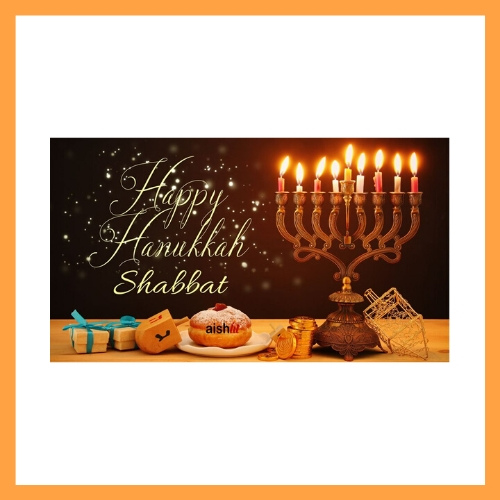 Hanukah Shabbat - AishLIT Website