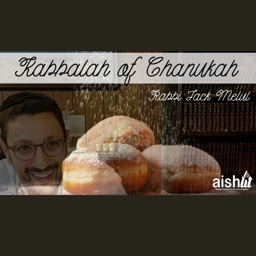 Relatable Judaism Podcast | EP22 | Kabbalah & The Laws of Chanuka