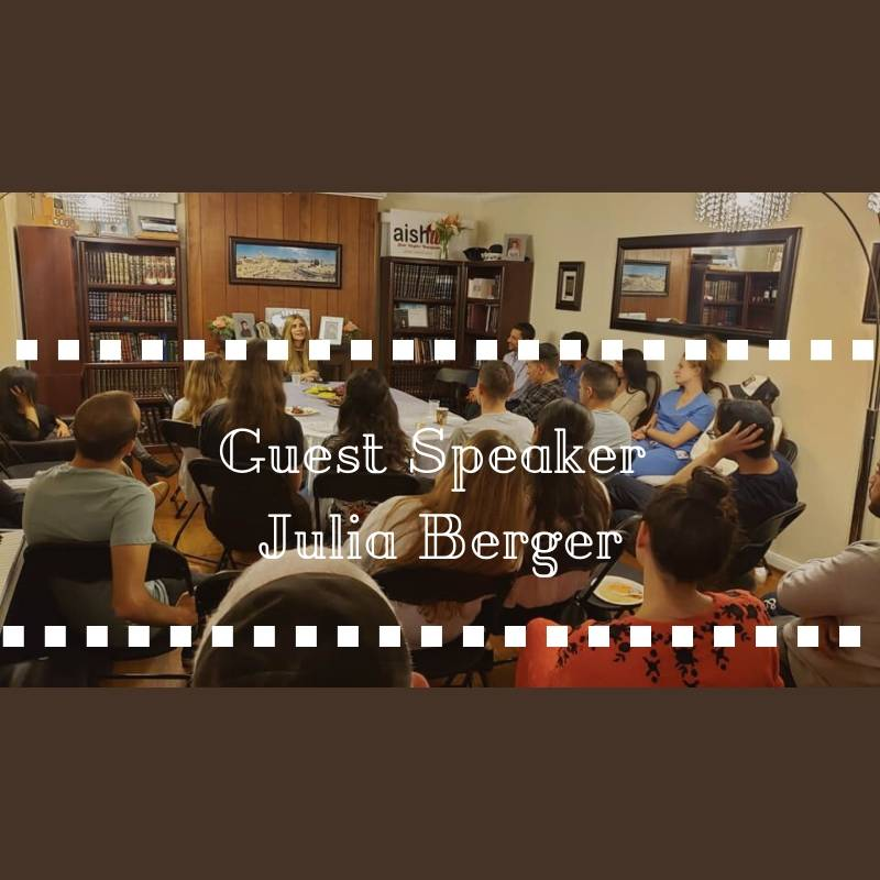 Guest Speaker Julia Berger - AishLIT Website