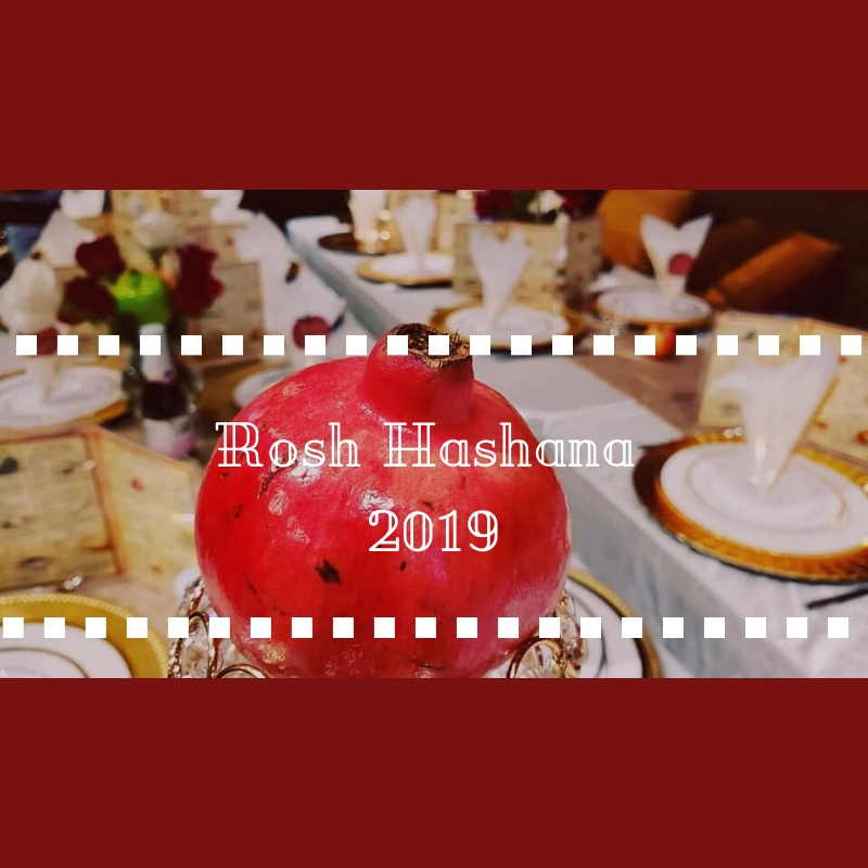 Rosh Hashana 2019 - AishLIT Website
