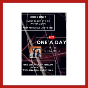 One A Day - AishLIT Website
