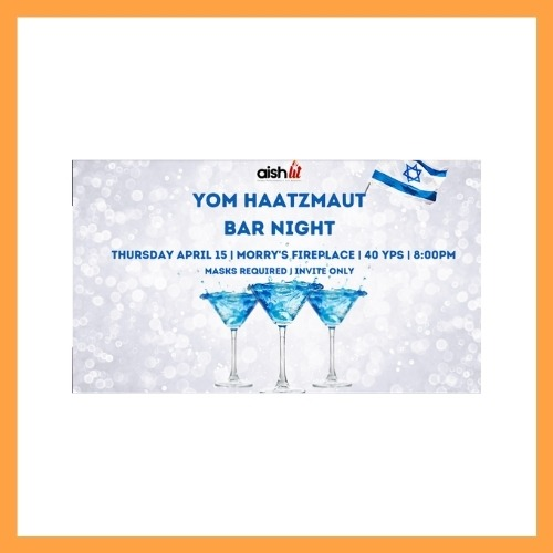 Yom Hatzmaout Bar Night - AishLIT Website